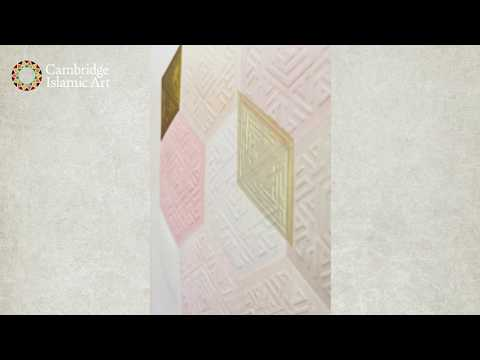 'Topkapi Scroll I & II' by Raeda Ashour - Cambridge Islamic Art
