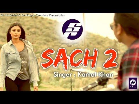 Sach 2 - Kamal Khan | Latest Punjabi Songs 2018 | SamRajput Creations