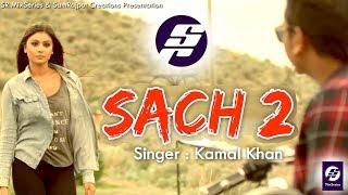 Sach 2 Kamal Khan   Latest Punjabi Songs 2018   SamRajput Creations
