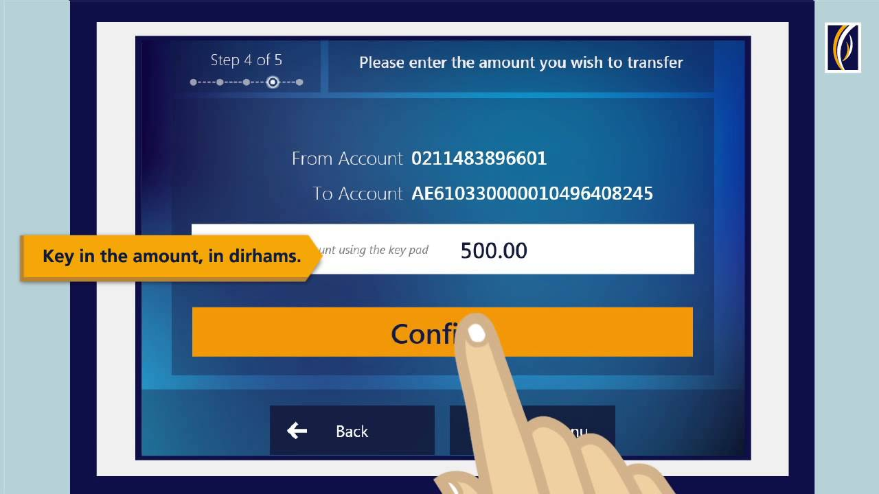 How to use Transfer Services at Emirates NBD ATMs استخدام خدمات ...