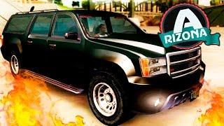 Arizona RP #54 - ФБР решает!
