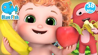 Fruit Song for kids - Apple and Banana song - Amazing Rhymes in english   Bundle Of Joy