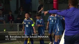 プラゼルサッカーアカデミー プロジュニアスクール スペインMIC国際大会2017
