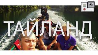 Тайланд 2014 Пхукет Као Лак Као Сок озеро Чео Лан
