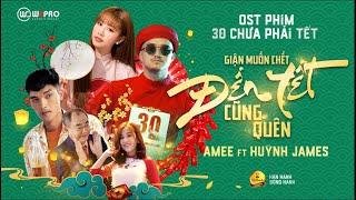 Giận Muốn Chết Đến Tết Cũng Quên - AMEE x HUỲNH JAMES - 30 CHƯA PHẢI TẾT OST -Nhạc Tết 2020-