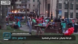 مصر العربية | غزل البنات والجيلاتي