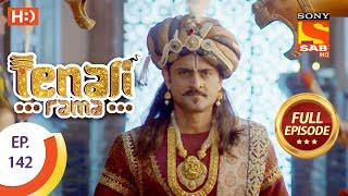 Tenali Rama - Ep 142 - Full Episode - 22nd January, 2018