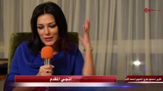 بالفيديو .. إنجى المقدم تكشف علاقتها بالصحافة والميديا