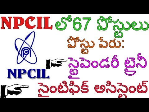 NPCIL Recruitment 2017 – 67 Stipendiary Trainees Posts | Latest notifications 2017