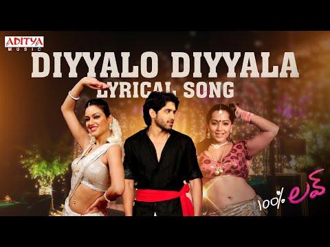 Diyyalo Diyyala Full Song With Lyrics - 100% Love Songs - Naga Chaitanya, Tamannah, DSP