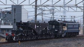 2018年 2月22日 吉川駅にて貨物列車3本 シキ611送り込み回送