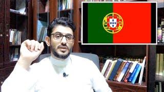 خمسة من العرب في علم البرتغال !؟؟