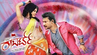#Roberrt Kannada Movie |  Challenging Star Darshan Roberrt Movie Heroin Exclusive | Tarun Sudhir