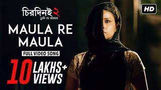 Maula Re Maula | Chirodini Tumi Je Amar 2 | Arjun Chakraborty | Zubeen Garg | 2014