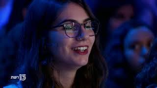 ישראל X Factor - עונה 3: צפו באודישן ראשון מתוך העונה החדשה של אקס פקטור