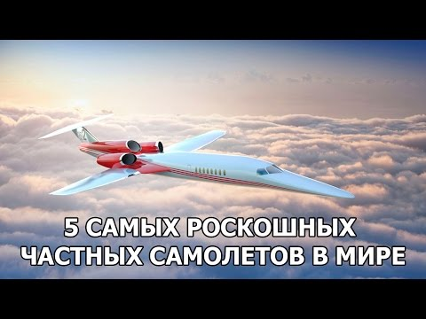 Необычные самолёты Странные формы YouTube