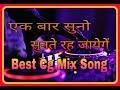 Best Old Cg Song Dj Rimix By Kashyap Dj