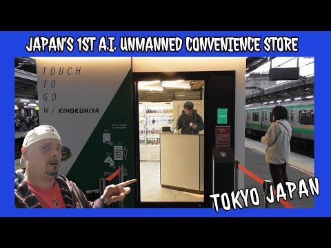 .從日本全家、羅森、711,理清未來「無人便利店」的發展脈絡