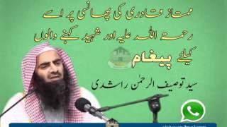 Mumtaz Qadri ki phansi par Paigam, by Sheikh Syed Tauseef Ur Rehman Rashidi