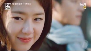 Introverted Boss Trailer | Yun Woo Jin  | Park Hye Soo