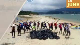 Publication Date: 2020-01-13 | Video Title: 海岸英雄感謝日 2019年 #六月號