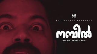 Nabeel | A Motivational Story | Horror Movie (