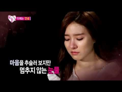 【TVPP】Song Jae Rim - Last Moment… Last Interview., 송재림 - 고마웠습니다. 내 신부. @ We Got Married