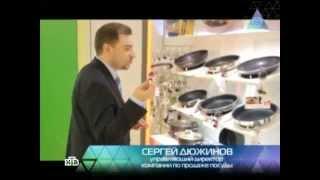 Опасны ли индукционные плиты для здоровья