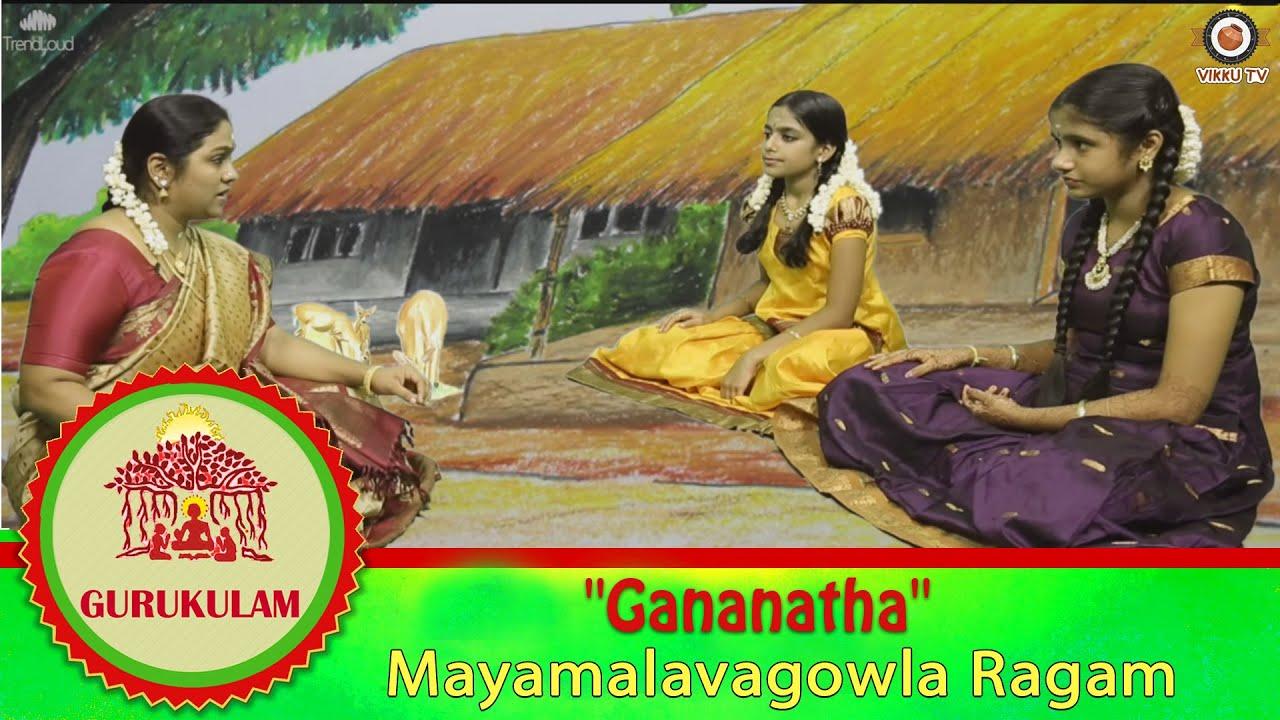 Mayamalavagowla