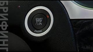 Электронный ключ: удобство и опасность(После многочисленных скандалов с неполадками в американских автомобилях – ключами зажигания в машинах..., 2015-10-05T19:50:28.000Z)