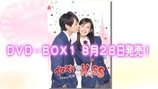 中国・上海で行われた「イタズラなKiss~Love in TOKYO」ファンミーティ...