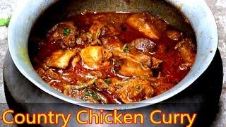 Country Chicken Curry Preparation in My Village (నాటు కోడి కూర - కట్టెల పొయ్యి మీద) thumbnail