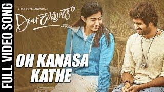 Oh Kanasa Kathe Song Dear Comrade Kannada | Vijay Deverakonda | Rashmika | Bharat Kamma