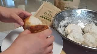 홈베이킹 에어프라이어로 글루텐프리 쌀식빵만들기
