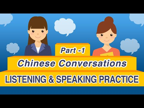 100 Daily Chinese Conversations (Part 1) -  Learn Mandarin Chinese Listening & Speaking