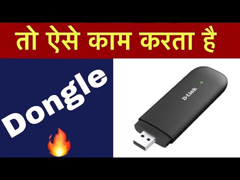 What is Dongles in HINDI ? | How Dongles Works Explained in Detail | Technical Alokji