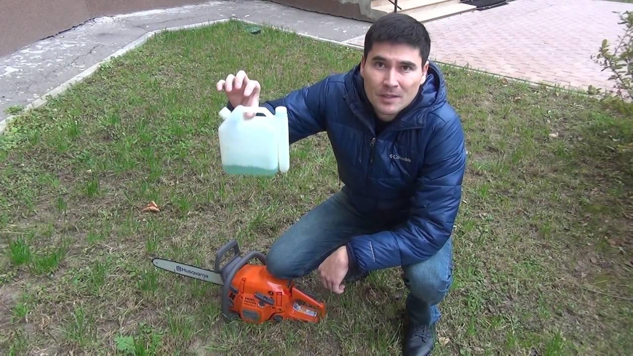 Как завести бензопилу