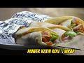 Paneer Kathi Roll Recipe | Paneer Frankie | Paneer Tikka Roll- Paneer Wrap