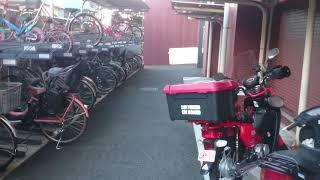 横浜市中区本牧原バイク駐車場