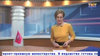 Экспресс-новости 28 января(, 2015-01-29T13:07:33.000Z)
