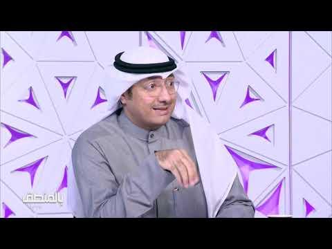 قضية الشرف و مادة 153 من قانون الجزاء الكويتي  .. بالمنطق مع سميرة
