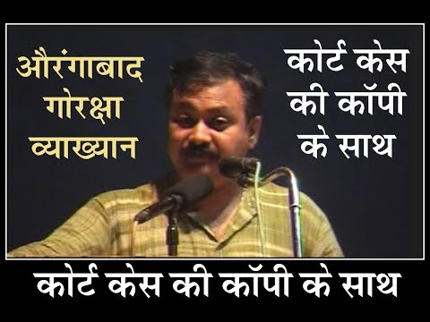 Rajiv Dixit Ji - All in One - WorldNews