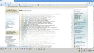 Обзор Биржи Textsale - часть 2.avi(Видео урок по работе на Бирже Textsale.ru Регистрация на http://www.textsale.ru/team164450.html Подписуйтесь на канал и уитесь..., 2013-01-13T13:26:09.000Z)