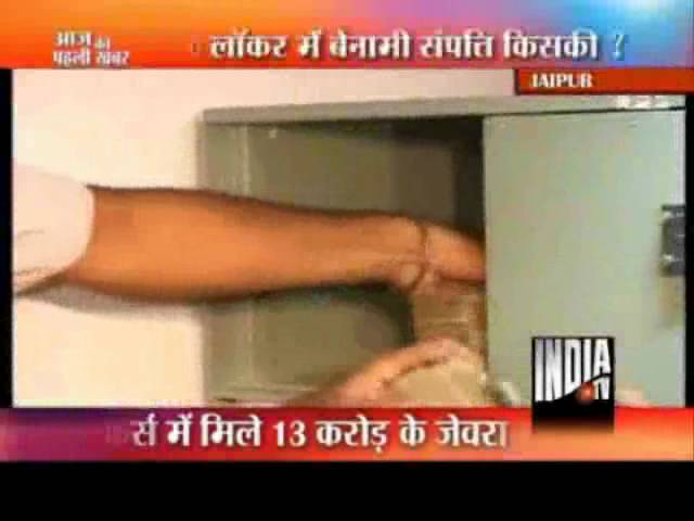 IT Raids In Jaipur, Rs 15 Crore Cash And Jewellery Seized