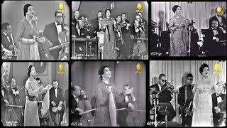 مقاطع رائعة من اجمل الأغاني ام كلثوم ❤♫❤ The Best Songs of Om Kalthoum