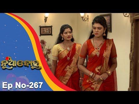 Nua Bohu | Full Ep 267 | 23rd May 2018 | Odia Serial - TarangTV