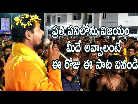 Dappu Srinu Ayyappa Swamy Telugu Devotional Songs God
