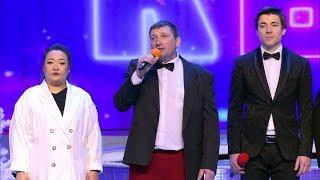 КВН Сборная Снежногорска 2019 Высшая лига Финал Музыкалка