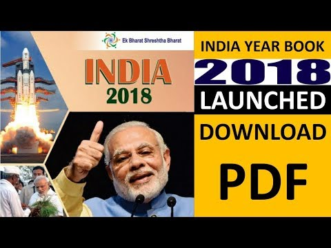 INDIA YEAR BOOK 2018 LAUNCHED , DOWNLOAD PDF HERE STUDY IAS YEARBOOK 2018
