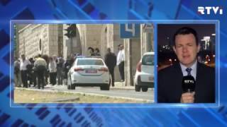 Теракт в Иерусалиме  убита студентка из Великобритании